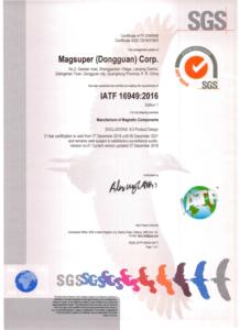IATF16949證書